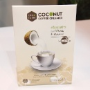 Coconut Coffee Creamer (Thailand)