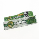 Areca Toothpaste (Mainland China)