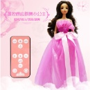 Remote Control Universal Dancing Fashion Doll  (Mainland China)