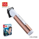 Rechargeable Hair Trimmer (China)