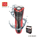 Men's Rechargeable Shaver (China)