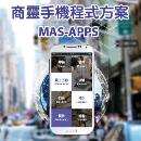 Mobile Apps (Hong Kong)