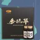 Samax Concentrated Drink (Mainland China)