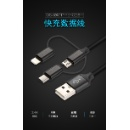 Cable del USB (Hong Kong)