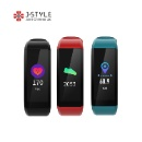 Heart Rate Fitness Tracker with Color Screen (Mainland China)