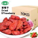 Dried Strawberry (China)