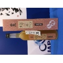 Ume No Koi -Kishu Nanko Plum Wine- (Japan)