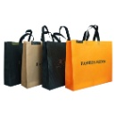 Non Woven Fabric Bag (Hong Kong)