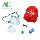 Adult and Infant CPR Pocket Mask in Soft Case (Taiwan)