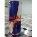 Austria Original Red Bull Energy Drinks 250ml (United Kingdom)