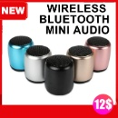 Wireless Bluetooth Mini Audio (Hong Kong)