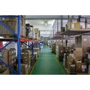 Warehouse (Mainland China)