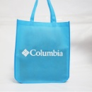 Foldable Shopping Recycle PP Non Woven Bag (Mainland China)