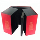 Wine Box  (Mainland China)