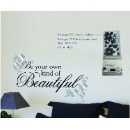 Wall Sticker (Mainland China)