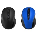2019 New Intelligent Voice Mouse (Hong Kong)