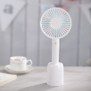 Portable Mini Fan With 360 Degree Rotation (Mainland China)
