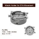 Watch Movement Holder for Watch Repairing (Mainland China)