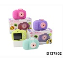 Children's Mini Cartoon Camera (Hong Kong)