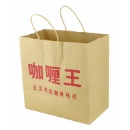 Kraft Paper Bag (Hong Kong)