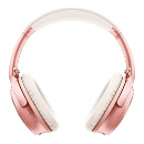 Bose QuietComfort 35 Series II Wireless Headphones Rose Gold (Hong Kong)