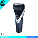Rechargeable Two Blade Men Shaver GS (Taiwan)