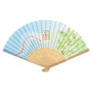 Paper Fan (Hong Kong)