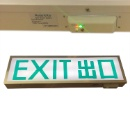 LED IOT Exit Sign Box  (Hong Kong)