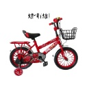 High Carbon Frame Right Price Bicycle for Children (Mainland China)