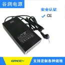 High-Power Battery Vehicle Charger (Mainland China)