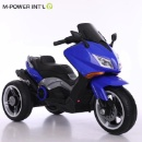 Kids Electric Motorcycle (Mainland China)