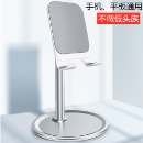 Universal Desktop Stand for mobile iPhone (Mainland China)