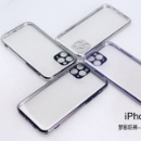 Fully Transparent Pure TPU Chrome Plating Phone Case (Mainland China)