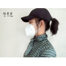 5 ply Disposable Protective Mask OEM Respirator China GB2626 kn 95 respirator (Mainland China)