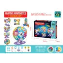 Magnetic Block Series-Carnival Set (80 pcs) (Hong Kong)