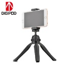 Mini Adjustable Cell Phone Table Tripod (Mainland China)