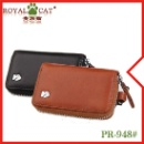 Leather Key Case (China)