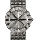 Round 18K White Gold Diamond Watch (USA)