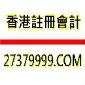image_414308 (香港)
