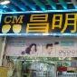image_474150 (Hong Kong)
