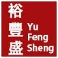 image_476377 (Hong Kong)