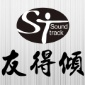 image_486874 (Hong Kong)