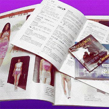 Leaflets and Manuals for Printed Packaging Accessories or Promotional Materials (Hong Kong)