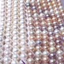 Semi-Finished Pearl Necklace (Taiwan)