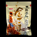 Japanese Rice Seasoning (Japan)