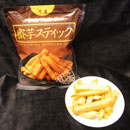 Frozen French Fries (Japan)
