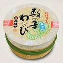 Wasabi Pickle with Herring Roe (Japan)