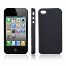 Latest iPhone 4G Matting Case (China)