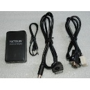 Honda iPod/iPhone Car Adapter (China)