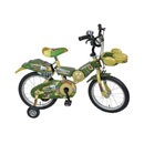 Kids' Bike (China)